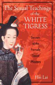 the-sexual-teachings-of-the-white-tigress-9780892818686_hr-1